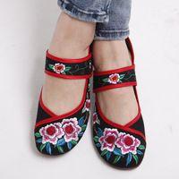 cómodo chinos Mujeres zapatos bajo tacón bombas de de de moda IvFvzB