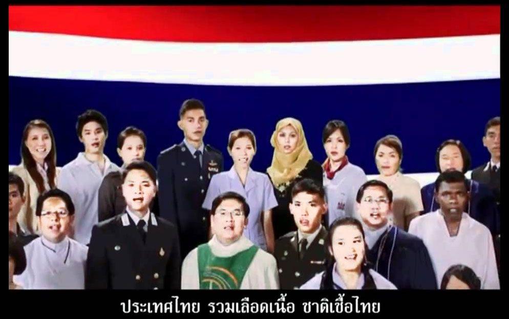 ประวัติเพลงชาติไทย เนื้อร้อง ประวัติที่มาจากอดีตสู่ปัจจุบัน   เพลงชาติไทย เป็นสัญลักษณ์ประจำชาติไทย แสดงความเป็นเอกราชของชนชาติไทย เราไม่เคยเป็นเมืองขึ้นของใคร เป็นเพลงที่รวมใจของคนในชาติให้เป็นจุดเดียวกัน สร้างสำนึกในความเป็นพี่น้อง สร้างความภูมิใจในศักดิ์ศรีและเพื่อปลุกใจให้เกิดความรักชาติ