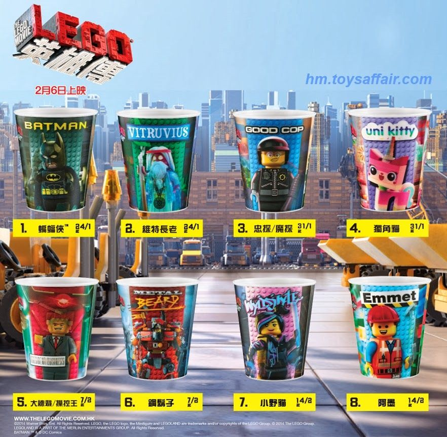 The Lego Movie Action Cup Happy Meal Toys Collection Fan Site Lego Movie Happy Meal Toys Lego