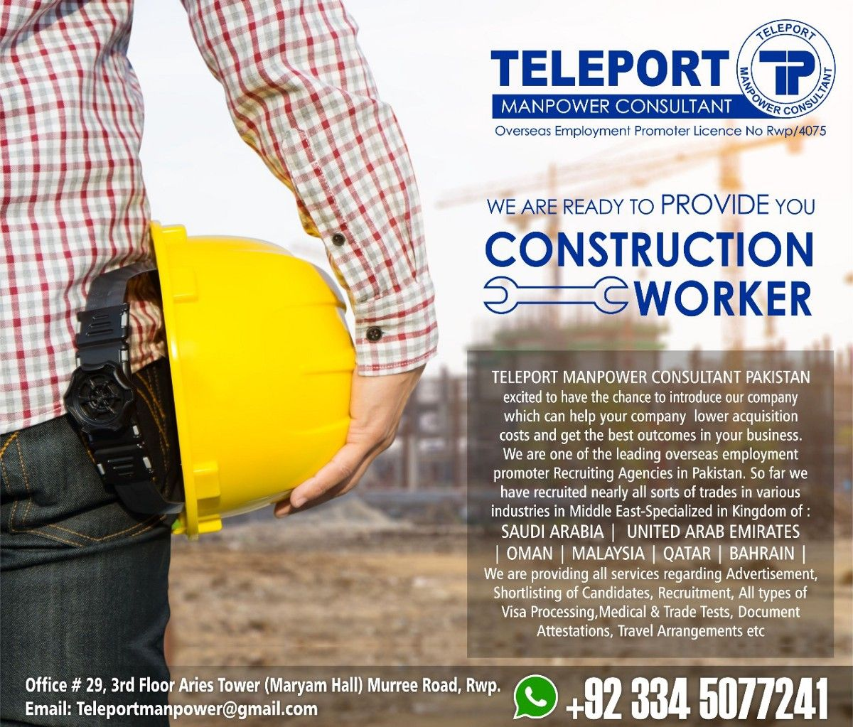 Teleport manpower consultant in Pakistan (With images