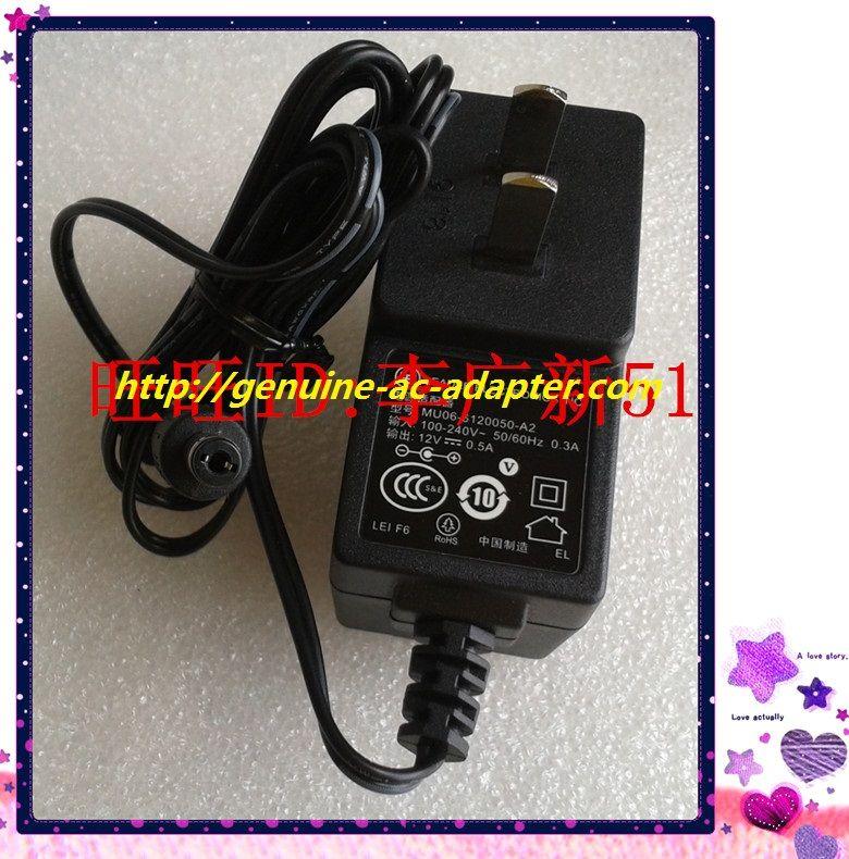 Brand New Genuine Original Lei Mu06 6120050 A2 12v 0 5a Ac Dc Adapter Power Supply Item Name Brand Lei Model Mu06 6120050 A2 Inpu Power Supply Acdc Adapter