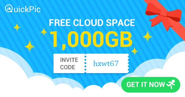 Download QuickPic enter invitation code [ hxwt67 ]