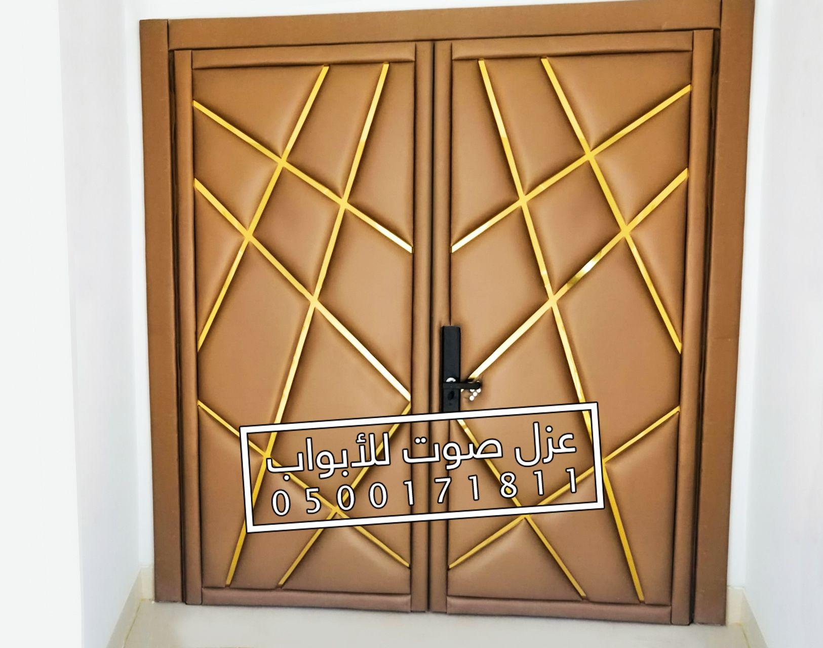 العازل الصوتي للابواب الرياض Calm Artwork Decor Home Decor