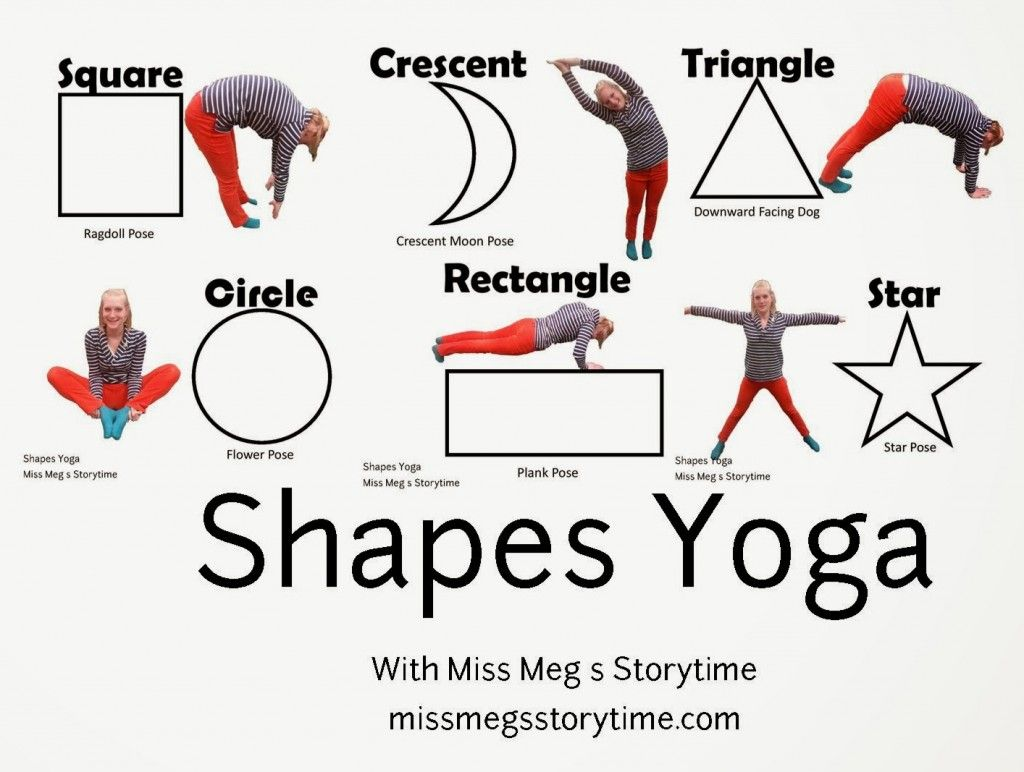 Shapes Yoga For Pre Schoolers