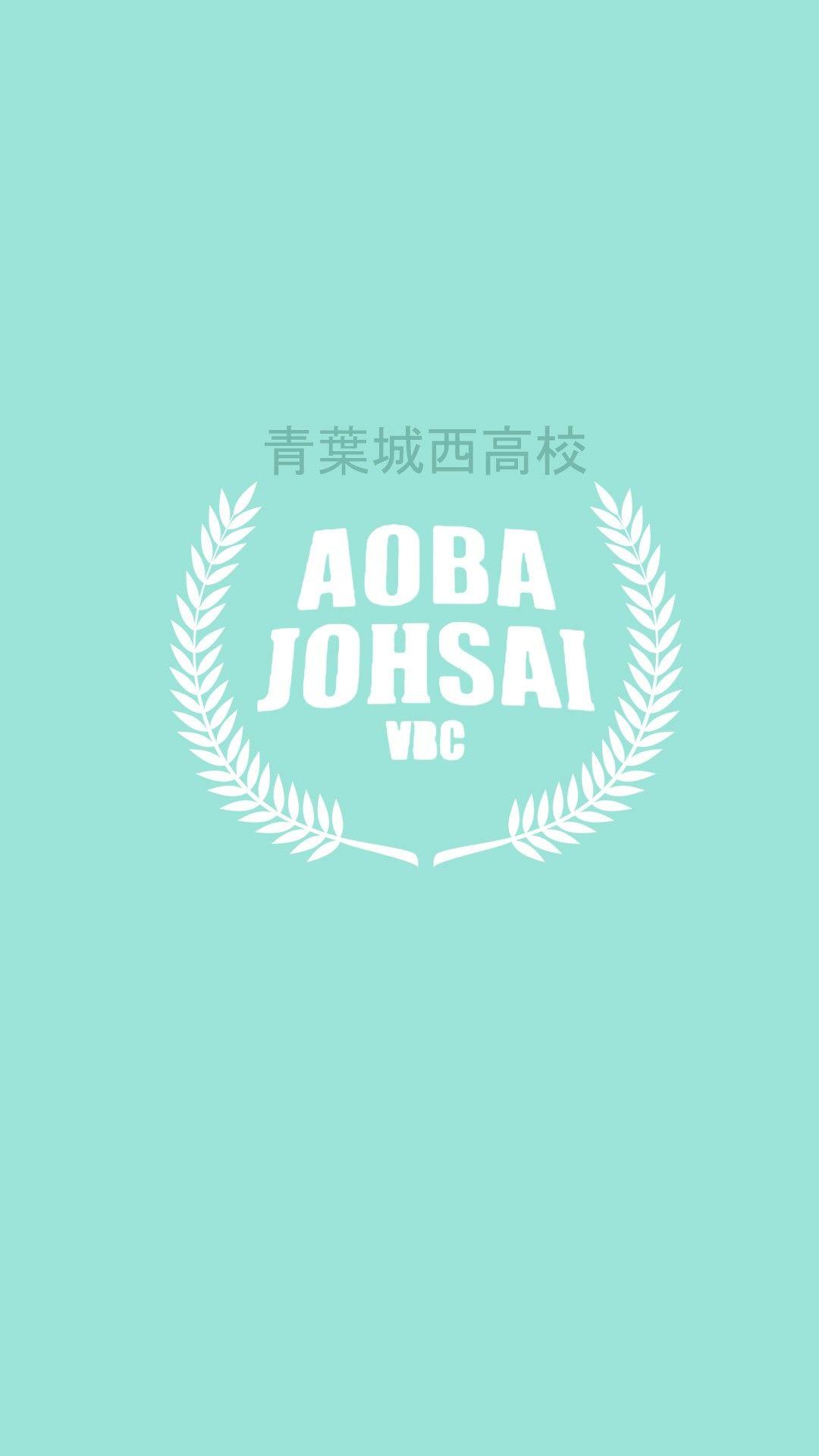 Aoba Johsai Wallpaper In 2020 Haikyuu Wallpaper Haikyuu Haikyuu Karasuno