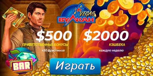 онлайн сайт игры на деньги