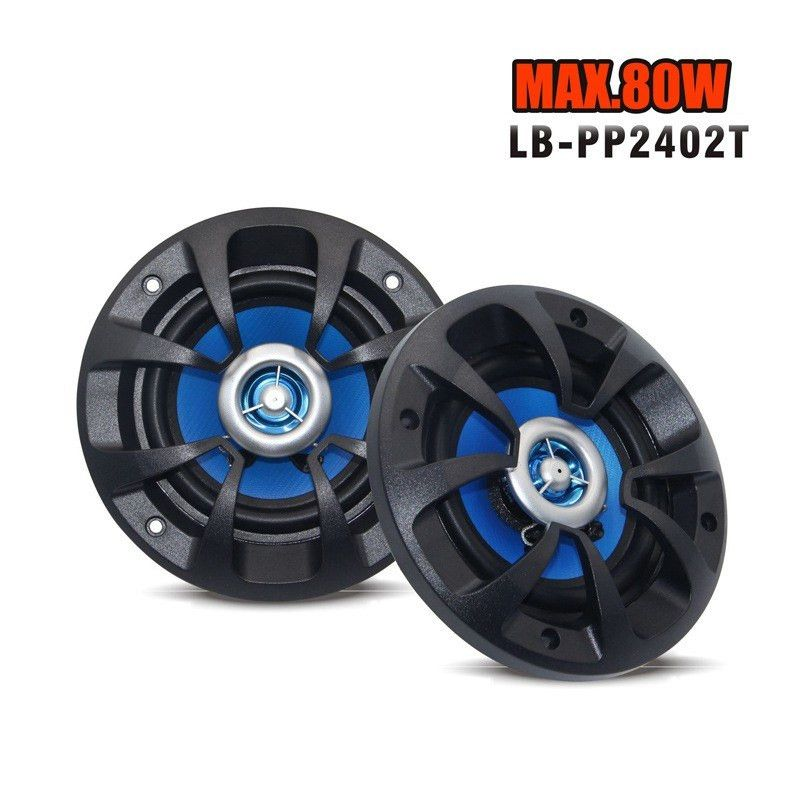 Labo Lb Pp2402t 4 Inch High End Car Coaxial Speakers Car Audio