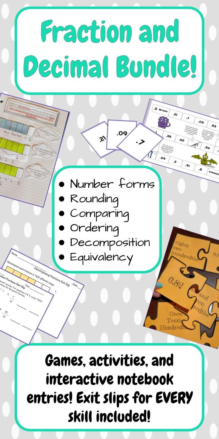 Fraction and decimal bundle fractions interactive