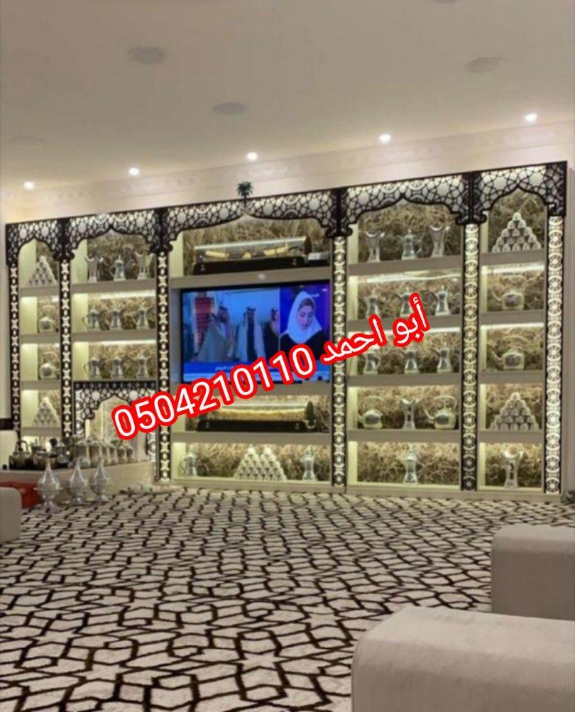 صور مشبات Home Decor Decor Valance Curtains