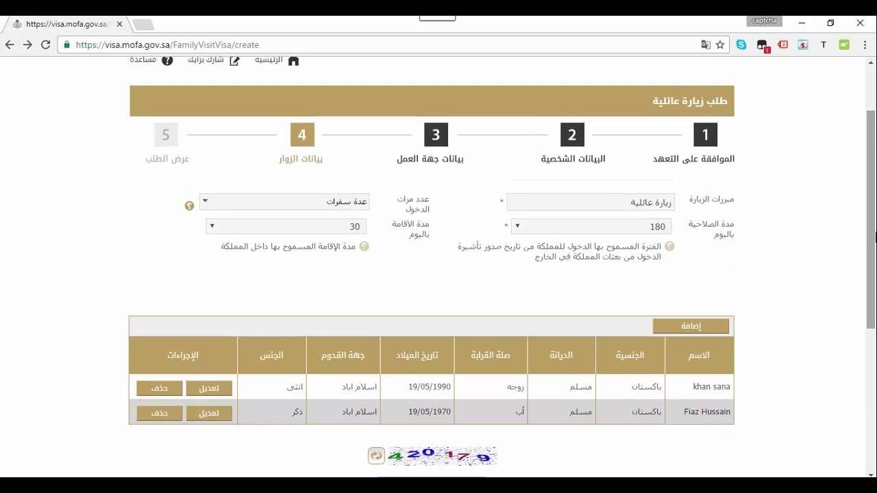 New Changes To Apply Family Visit Visa Online In Saudi Arabia From 1st M Visa Online Life In Saudi Arabia How To Apply