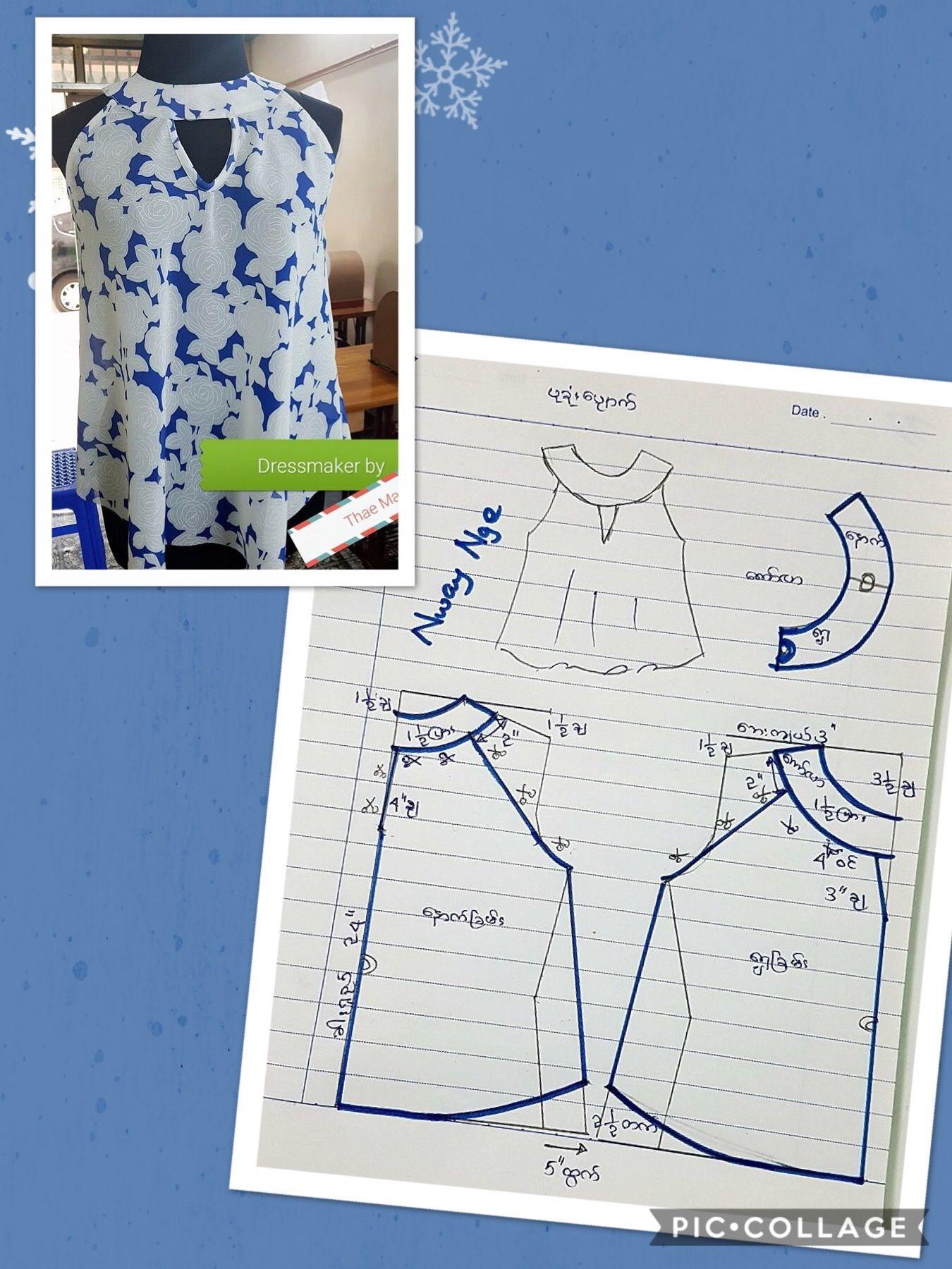 Blouse Pattern Patrones De Blusa Patrones De Vestido De Costura Patrones De Ropa