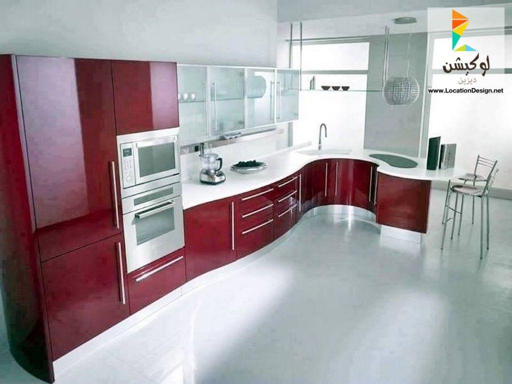 احدث تصميمات و الوان مطابخ مودرن باشكال جديدة 2017 2018 لوكشين ديزين نت Kitchen Cabinets For Sale Kitchen Interior Design Decor Modern Kitchen Furniture
