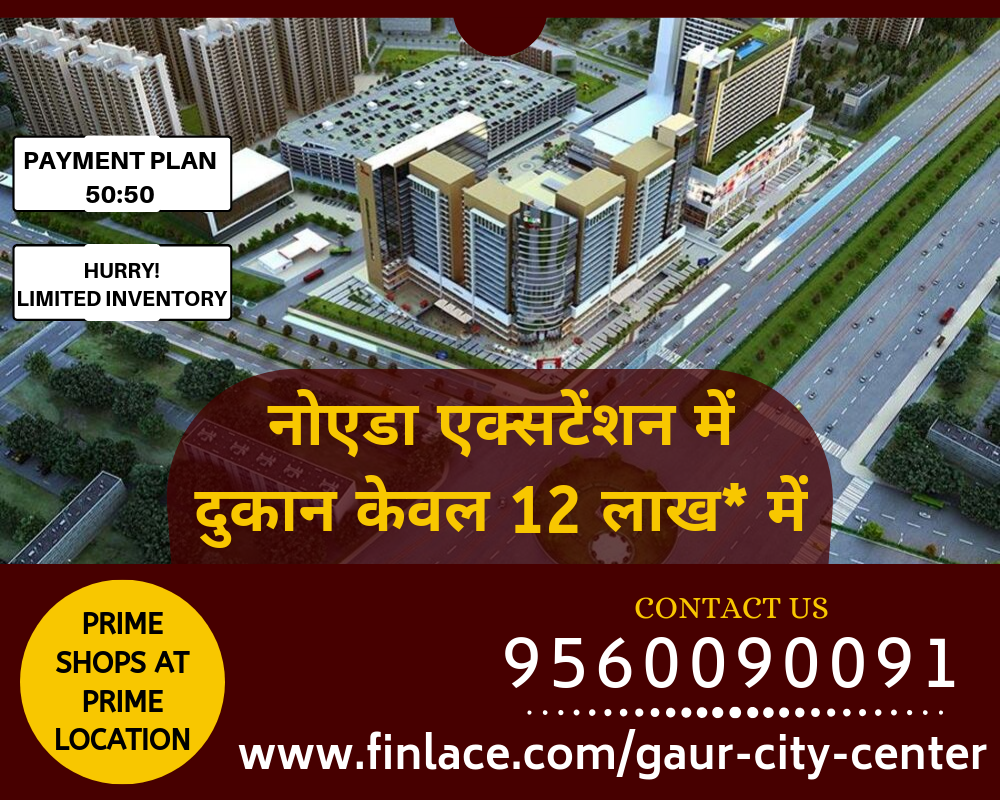 World Street Mall GAUR CHAWK, Office spaces, Retail shops