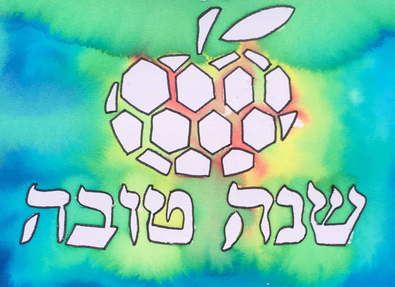 Happy Jewish New Year For Facebook HappyJewishNewYear