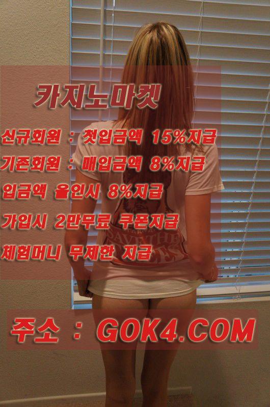바카라사이트む┗━▶▶▶WWW.GOK4.COm ◀◀◀━┛つ바카라돈따는법바카라사이트む┗━▶▶▶WWW.GOK4.COm ◀◀◀━┛つ바카라돈따는법바카라사이트む┗━▶▶▶WWW.GOK4.COm ◀◀◀━┛つ바카라돈따는법바카라사이트む┗━▶▶▶WWW.GOK4.COm ◀◀◀━┛つ바카라돈따는법바카라사이트む┗━▶▶▶WWW.GOK4.COm ◀◀◀━┛つ바카라돈따는법바카라사이트む┗━▶▶▶WWW.GOK4.COm ◀◀◀━┛つ바카라돈따는법바카라사이트む┗━▶▶▶WWW.GOK4.COm ◀◀◀━┛つ바카라돈따는법바카라사이트む┗━▶▶▶WWW.GOK4.COm ◀◀◀━┛つ바카라돈따는법바카라사이트む┗━▶▶▶WWW.GOK4.COm ◀◀◀━┛つ바카라돈따는법바카라사이트む┗━▶▶▶WWW.GOK4.COm ◀◀◀━┛つ바카라돈따는법바카라사이트む┗━▶▶▶WWW.GOK4.COm ◀◀◀━┛つ바카라돈따는법바카라사이트む┗━▶▶▶WWW.GOK4.COm ◀◀◀━┛つ바카라돈따는법
