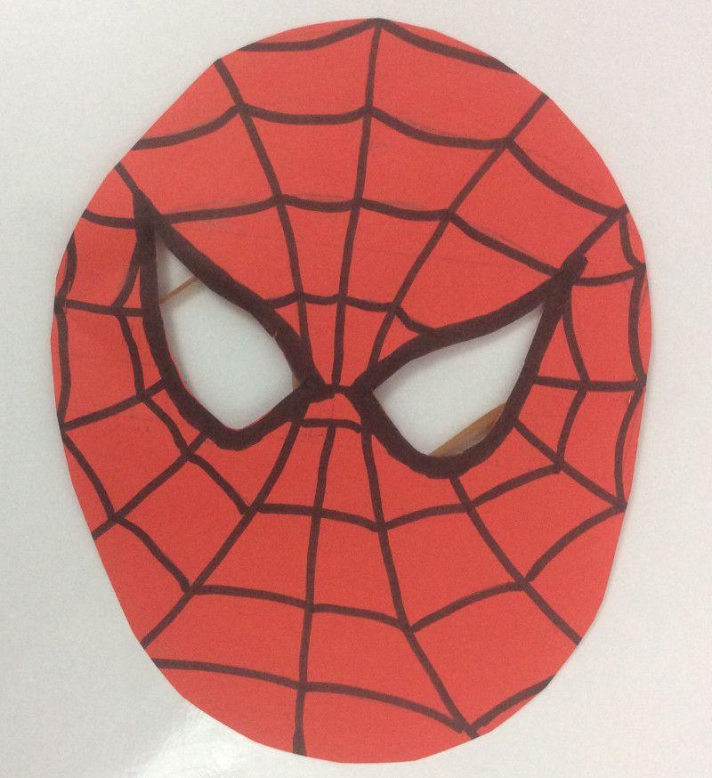 Okul Oncesi Kartondan Maske Yapimi En Guzel Maske Ornekleri