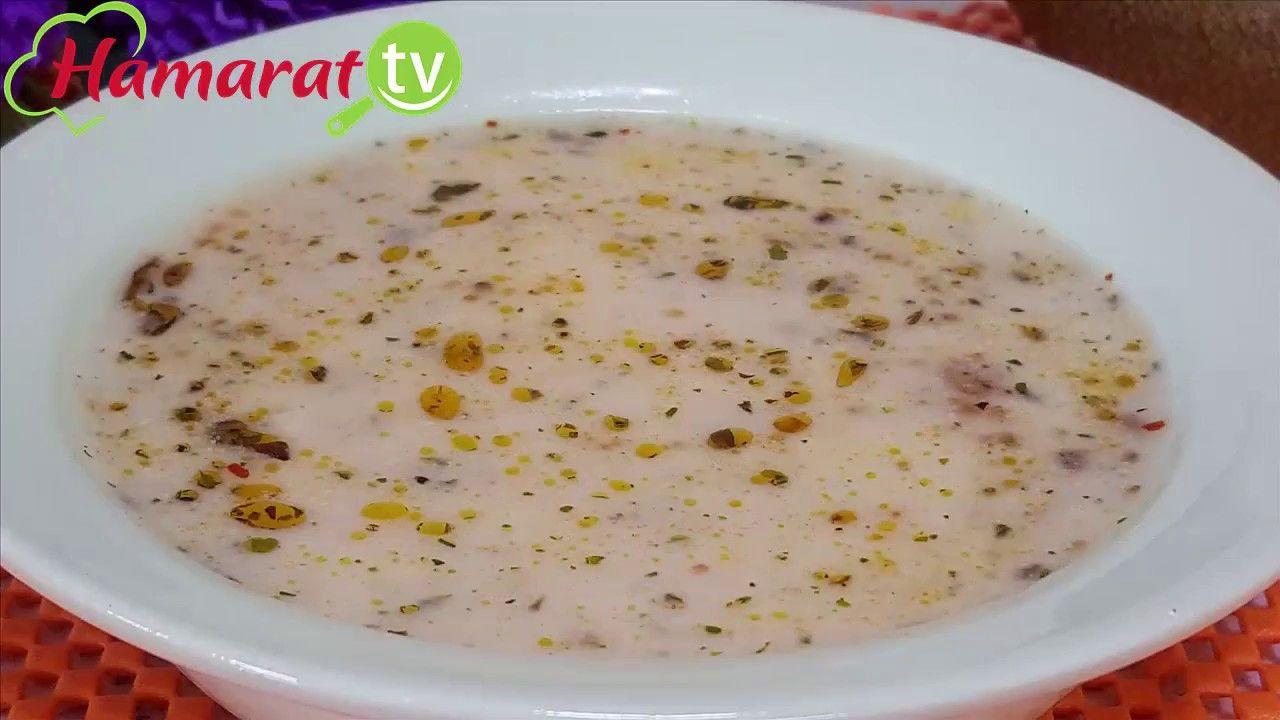 Bulgur Çorbası Videosu