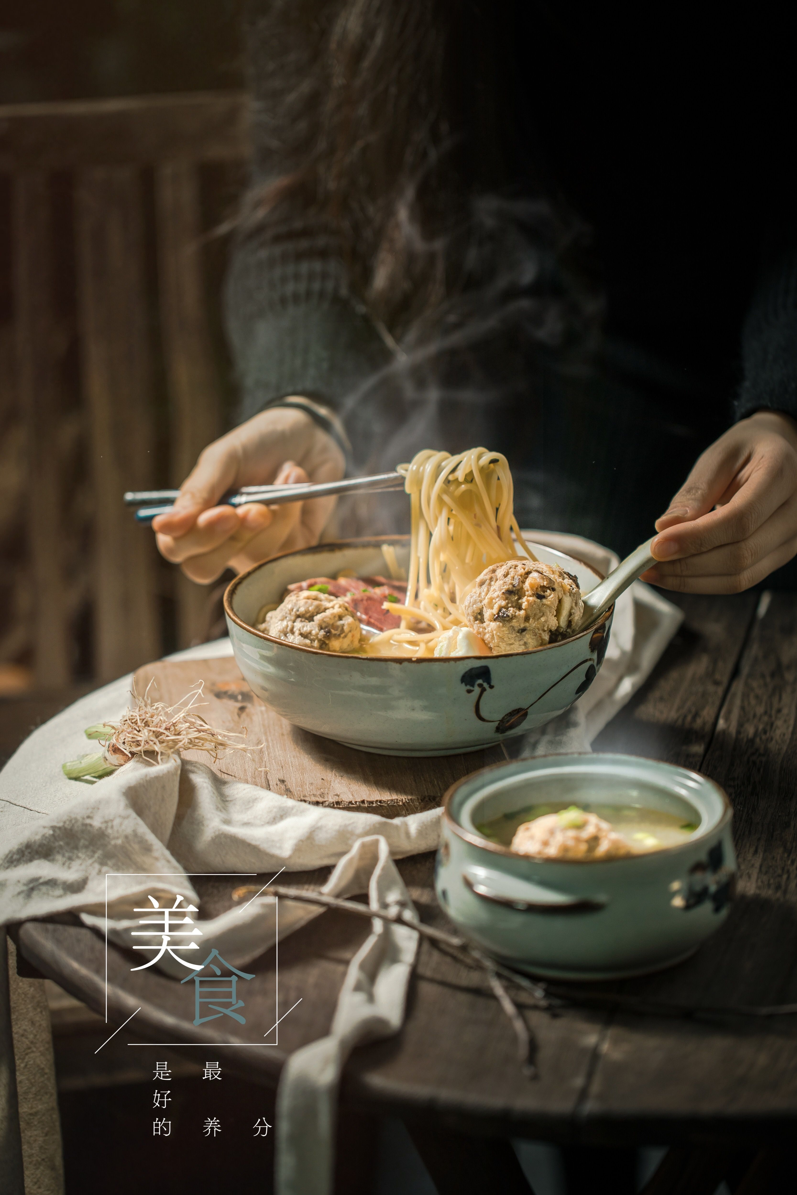 Chinese Soup Noodles Photography 蟹粉狮子头鸡汤面 Di 2020 Mie Ayam