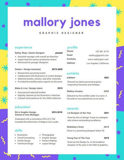 Colorful Pattern Bordered Resume Resume Pinterest Template - colorful resume template free download