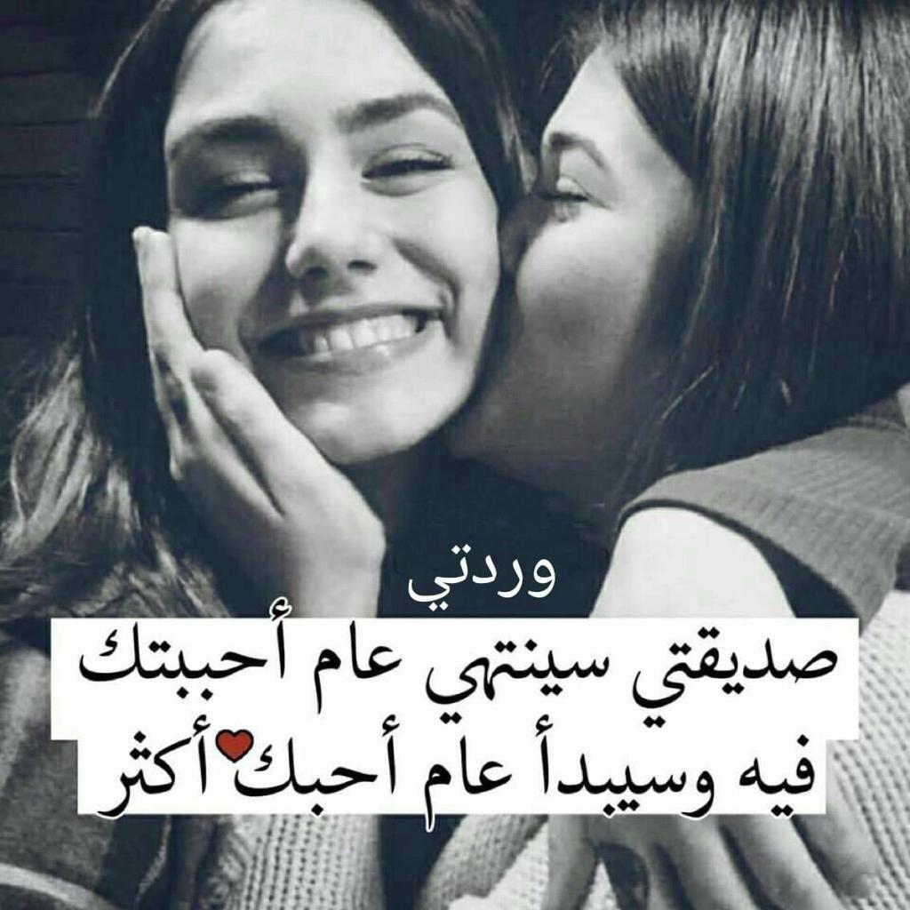 الي الصديقه الوفيه Long Hair Video Hair Videos Arabic Words