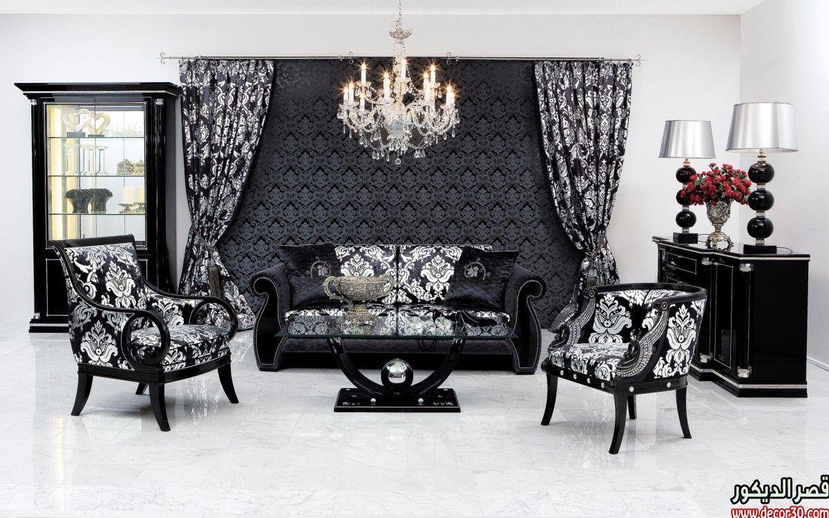 جلسات عربية مودرن Decor Home Decor Furniture
