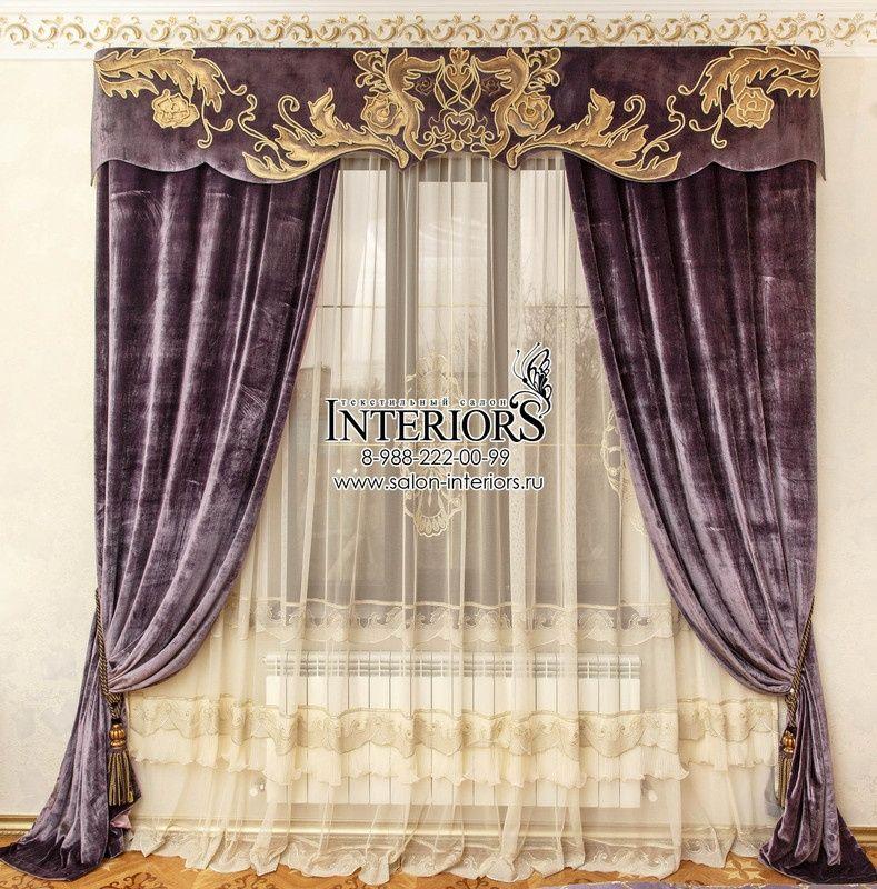 interiors rideaux rideaux salon cache rideau