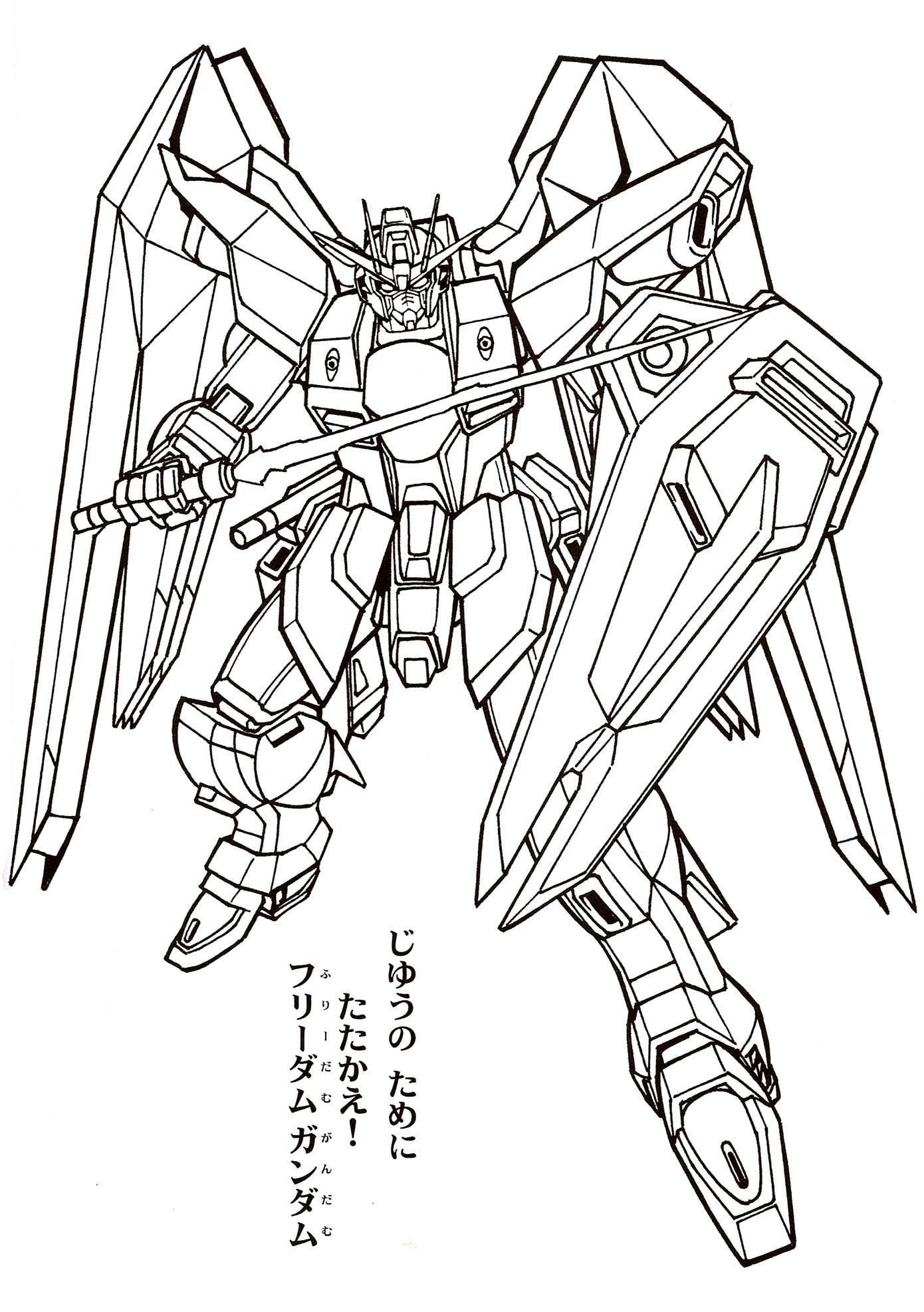 Gundam Coloring Pages - Learny Kids