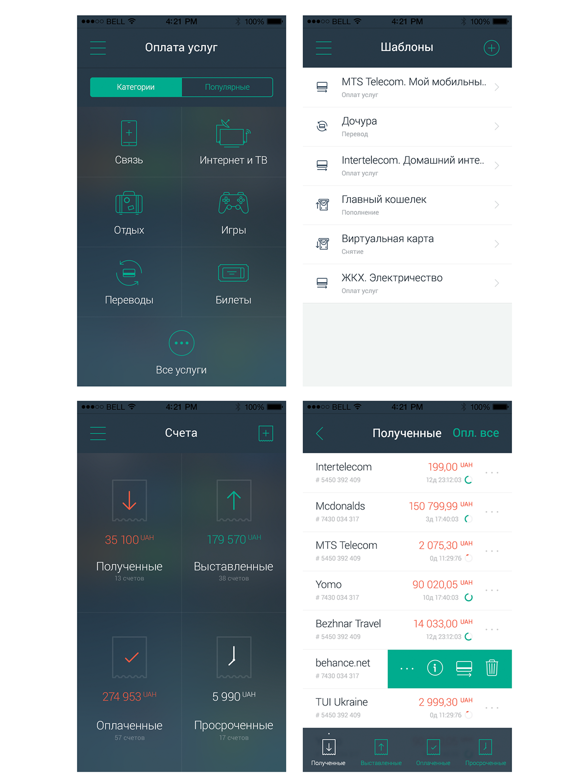 Payment service mobile app on Behance | Payment App | Pinterest
