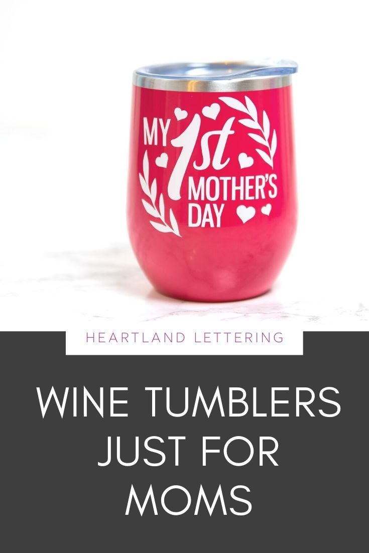 First mothers day gift new mom mothers day new mom wine