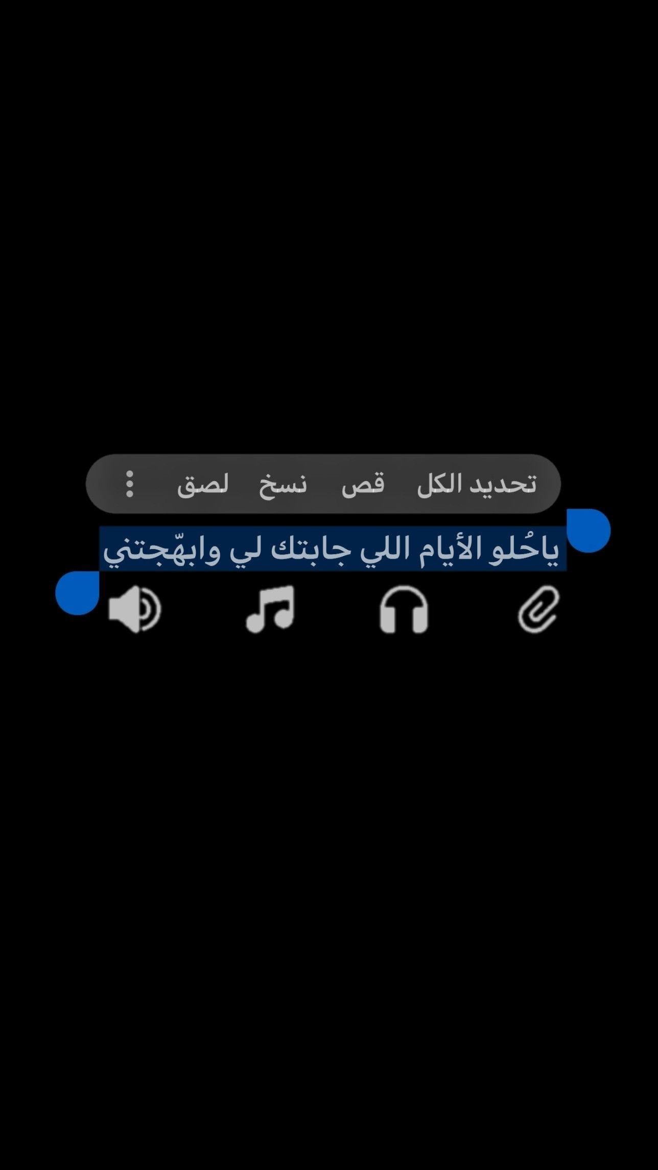 اقتباسات كتاباتي عشق سعادة خواطر تمبلر تليجرام Funny Arabic Quotes Arabic Love Quotes Book Aesthetic
