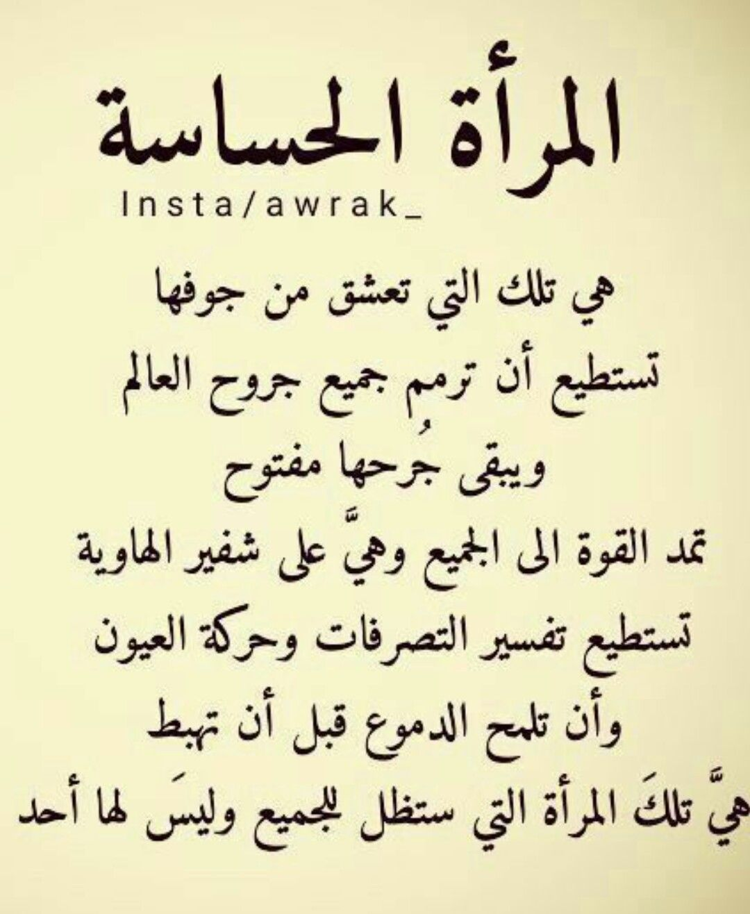 Pin By Adam On Islam Math Arabic Calligraphy Calligraphy