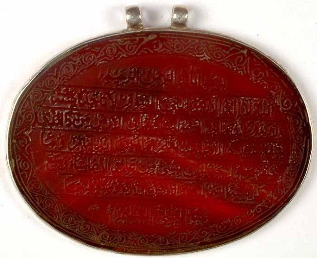 Large antiquated carnelian pendant from afghanistan engraved with large antiquated carnelian pendant from afghanistan engraved with verses from the holy quran mozeypictures Gallery