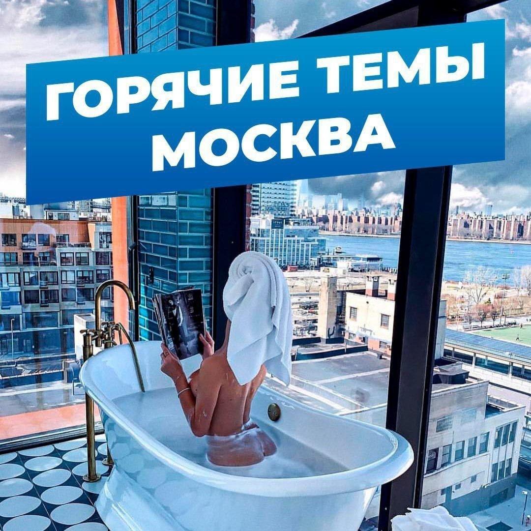 Работа для девушки в москве сопровождение контрольная работа по теме информационные модели и базы данных