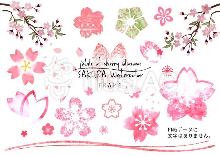 無料素材水彩風の春イラスト 桜の花びら 春 桜の木 桜 和風 Design