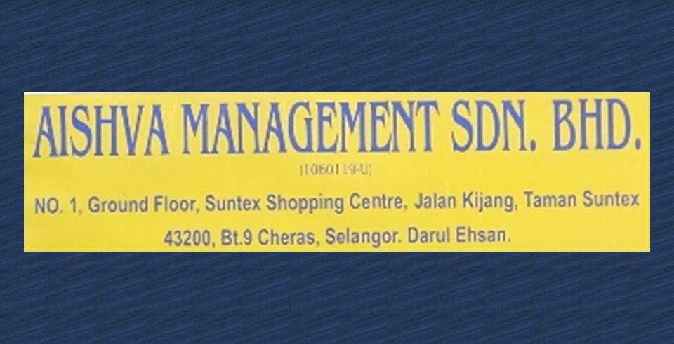 Aishva Management Suntex website design services Cheras Batu  site business shops hosting portal  inclusion Sponsor active directory sponsoring listings