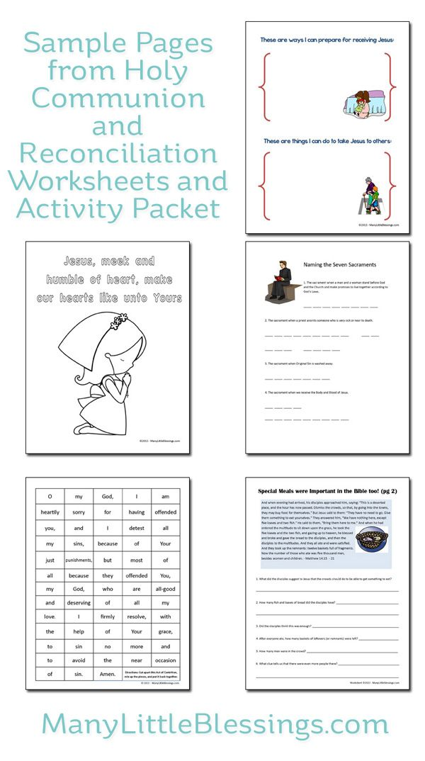 Holy Communion and Reconciliation Worksheet and Activity Packet ...