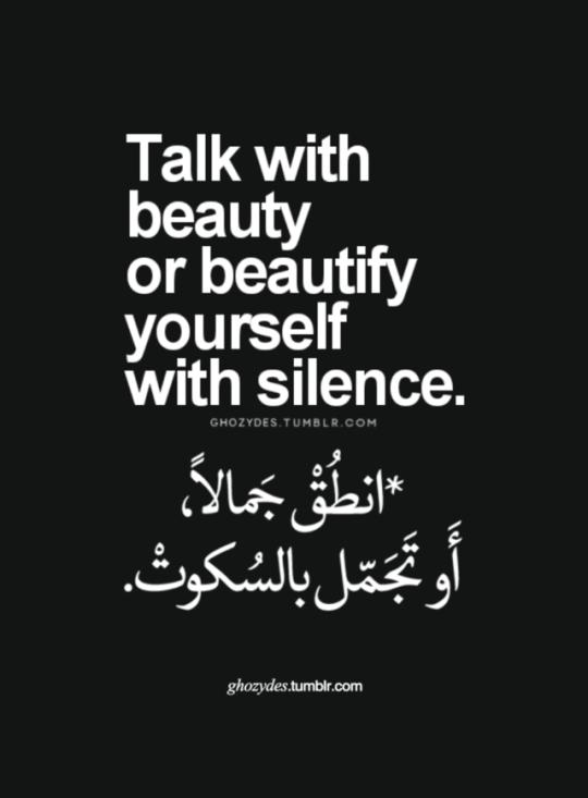  Arabic Quotes : اقتباسات 
