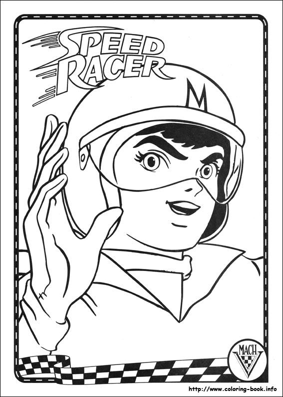 Speed Racer Coloring Pages | Adult Coloring Pages | Pinterest