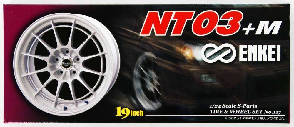 Aoshima 05552 Tire & Wheel Set ENKEI NT03+M 19 inch 1/24 scale kit #Aoshima
