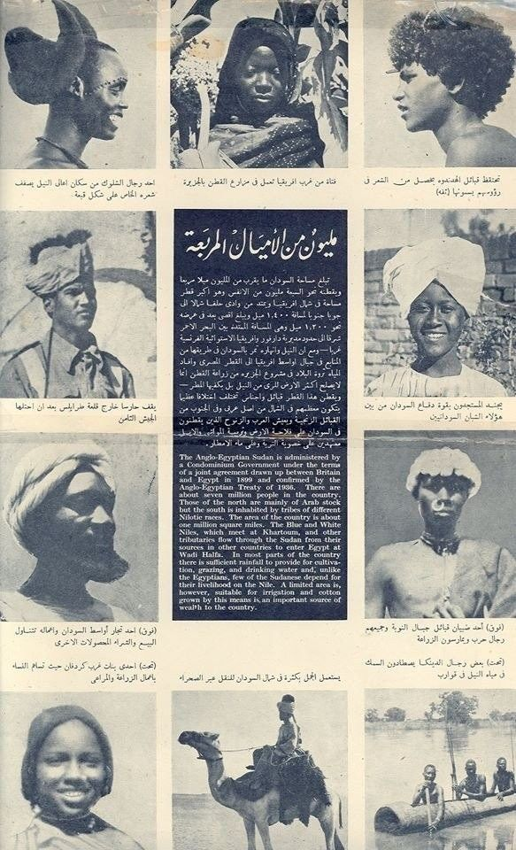 Pin By Zain On Sudan And Her People History Pictures Black Girl Art Photo