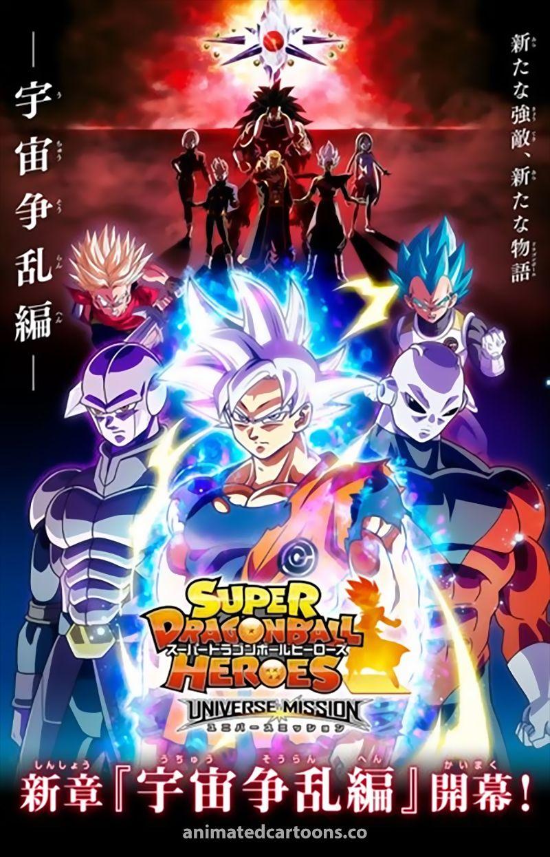 Super Dragon Ball Heroes Episode 11 Vostfr : super, dragon, heroes, episode, vostfr, Dragon, Ball:, Heros, Episode, Vostfr