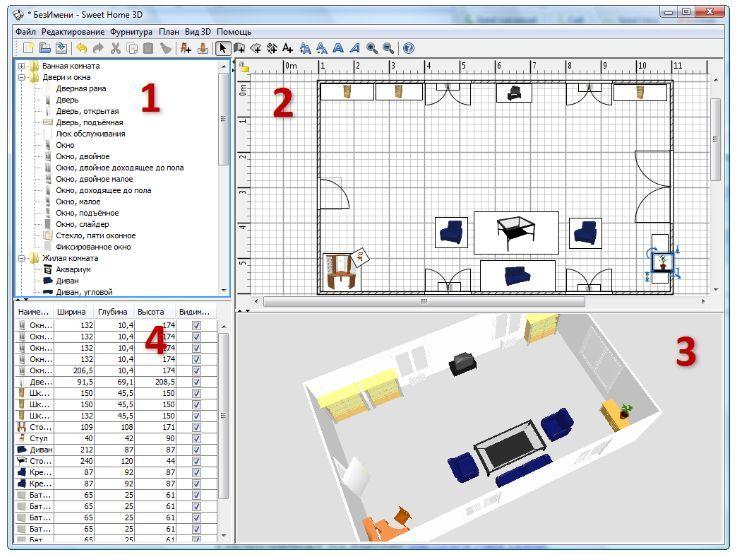 Online Kitchen Layout Design Tool