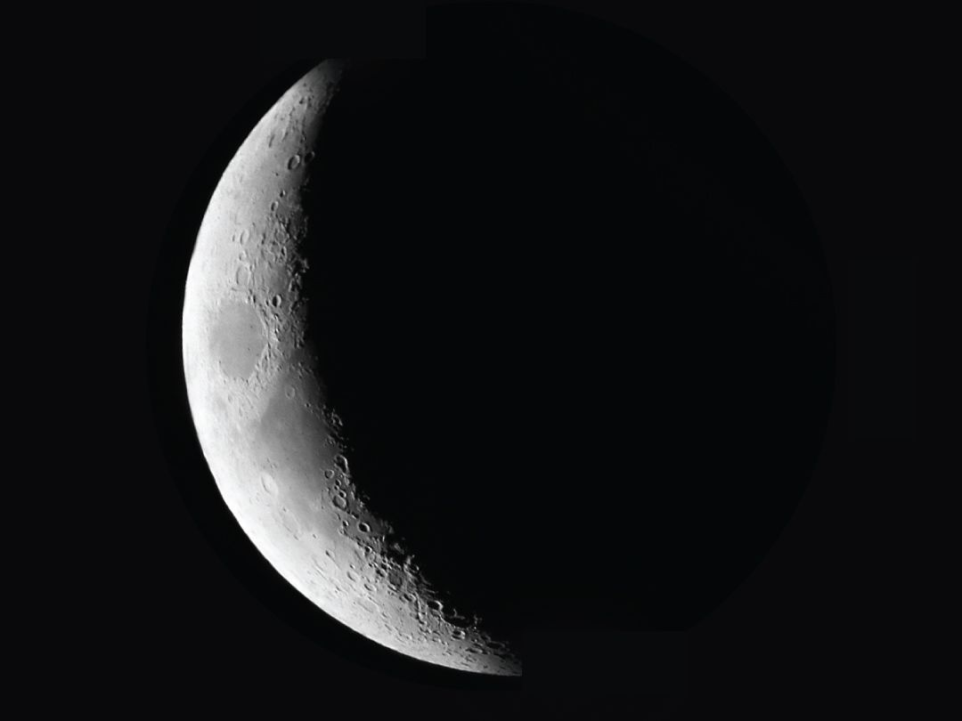 What's the waning gibbous moon phase?