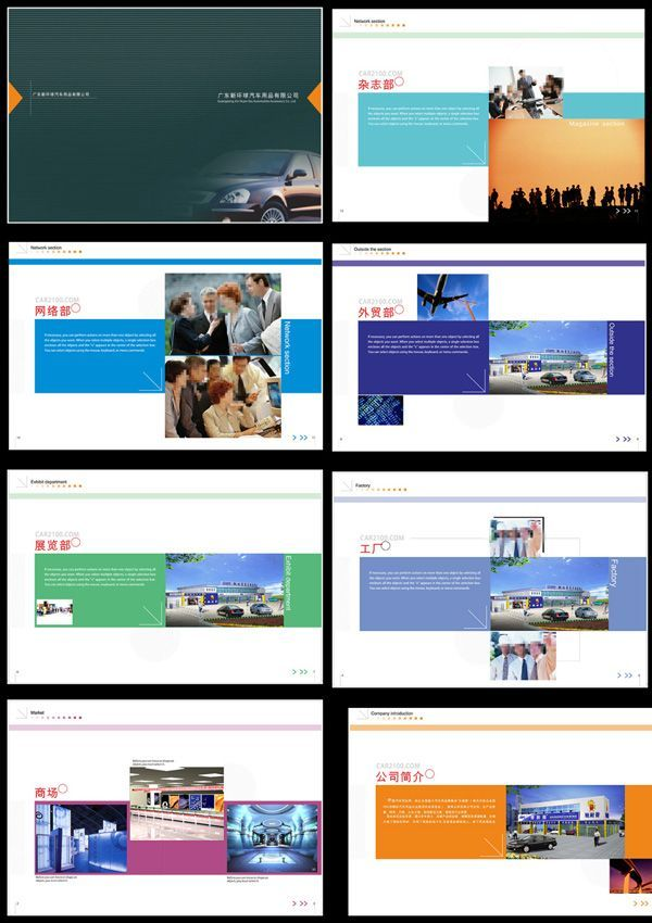 Corporate Brochure Design Enterprise Album Design Software Free