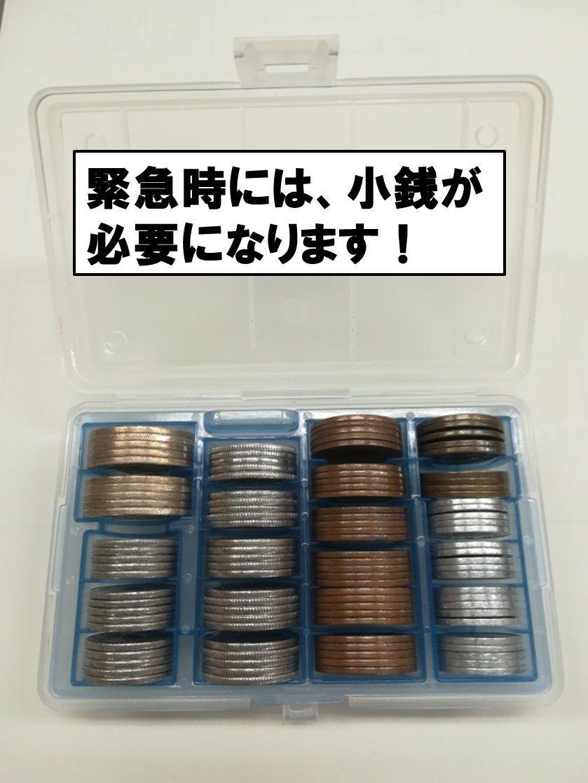 警視庁 警備 部 災害 対策 課 手にトゲが刺さったときは5円玉を使えば抜きやすくなる!