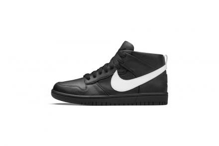 Dover Street Market x NikeLab Dunk Lux High | Shoes(men) | Pinterest |  Dover street market