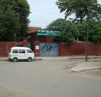Govt High School for Girls (Data Darbar), Lahore. (By www.flickr.com/photos/paktive/)