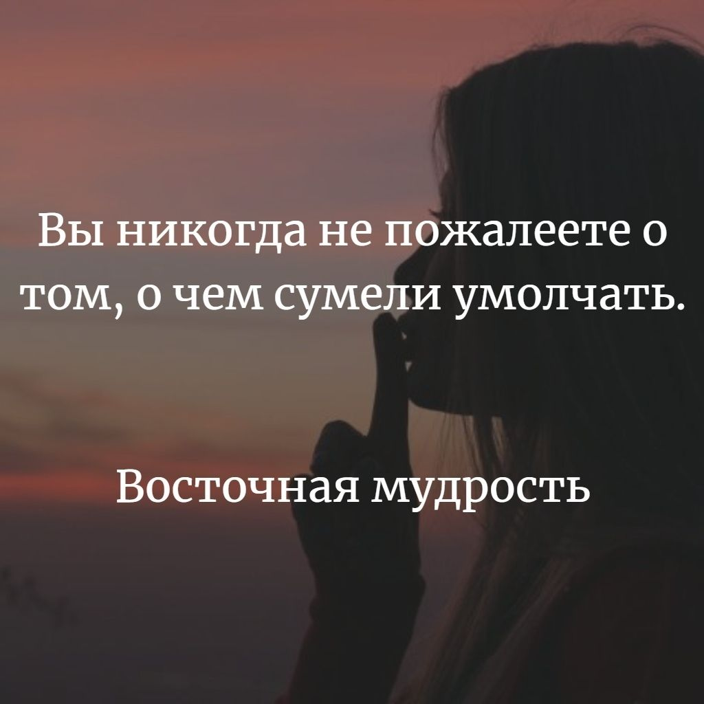 Pin By Evgeny Kalmykov On Resfeber Ru Words Quotes Quotations