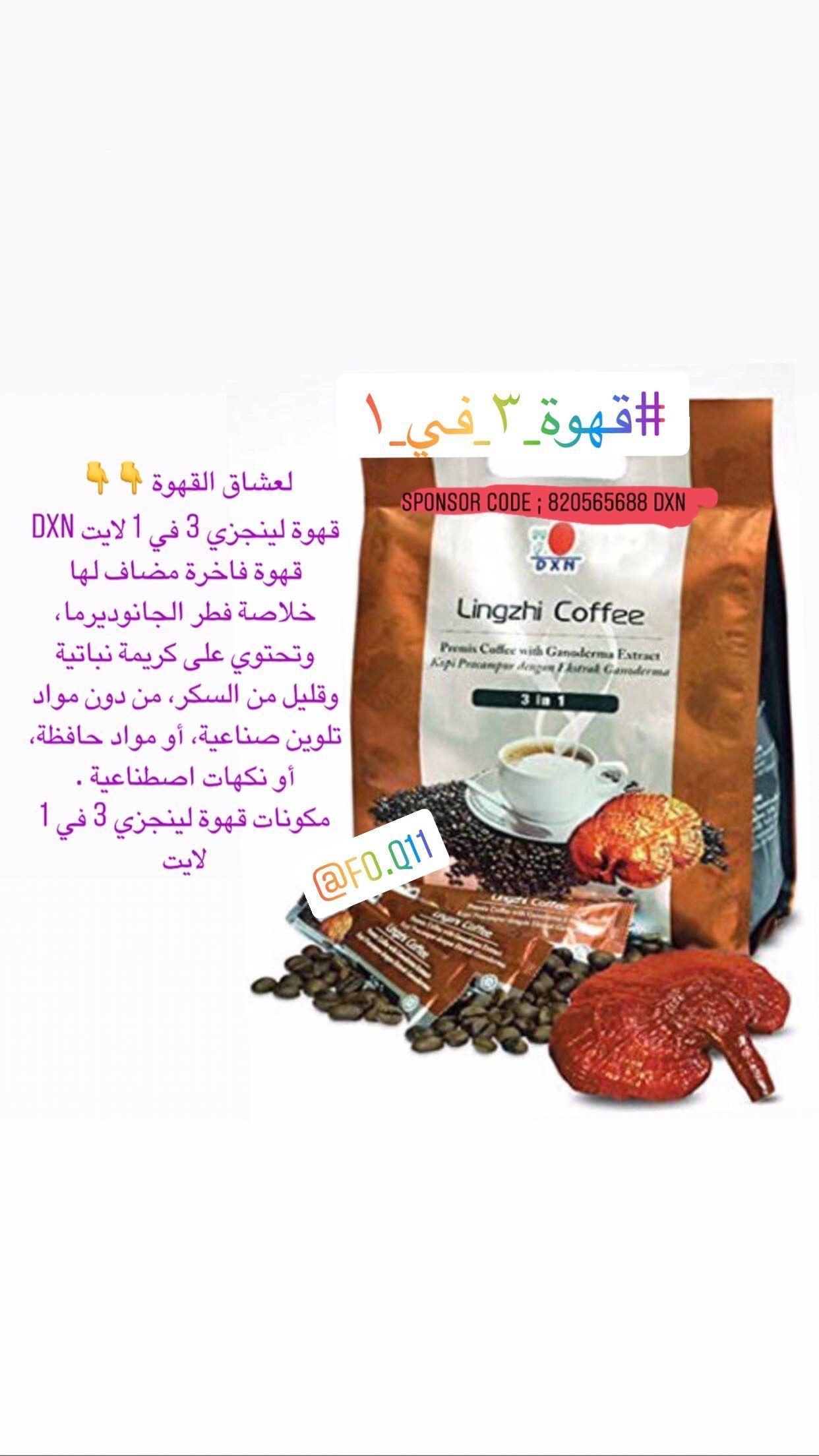 الحمدلله Fo Q11 Instagram Photos And Videos Instagram Food Photo And Video