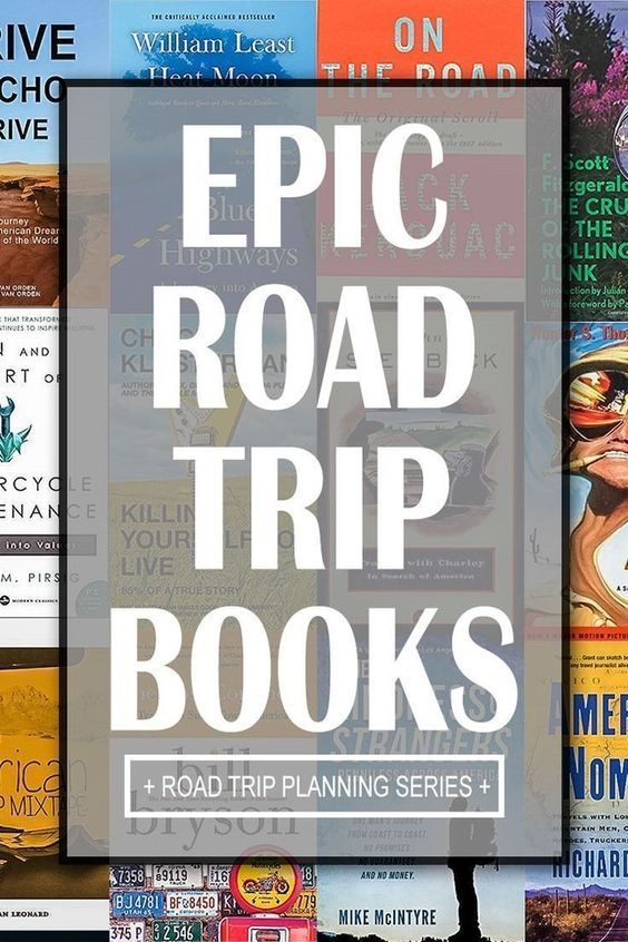 Get inspired for your next road trip with this Ultimate List of Epic Road Trip Books